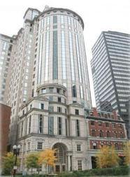office building at 125 Summer Street in Boston
