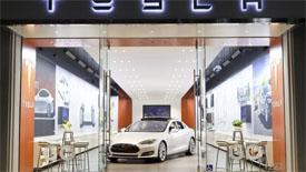 Tesla Store Back Bay Boston